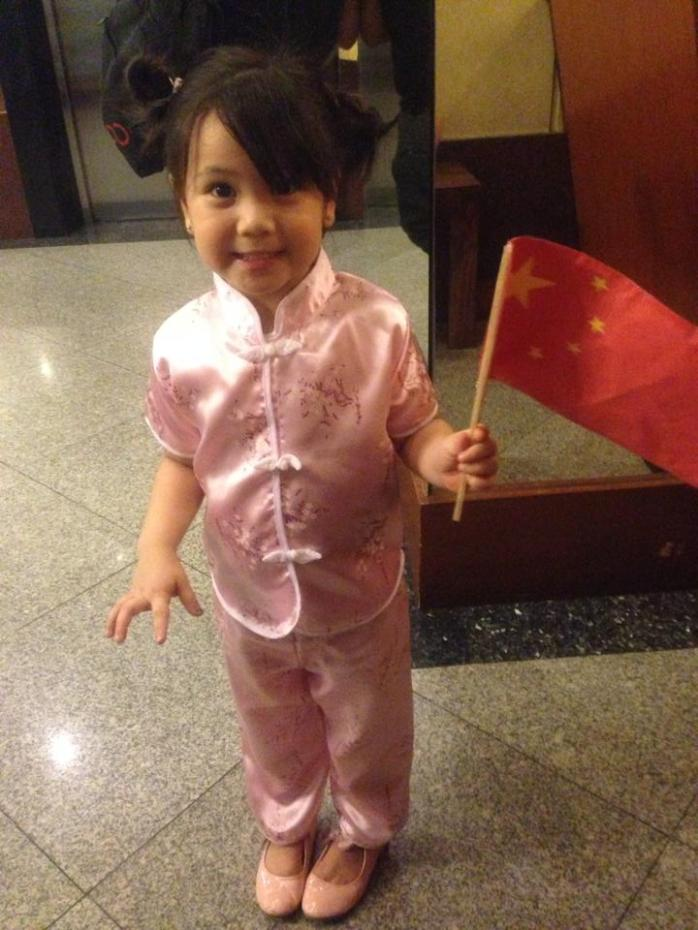 Little Chinese Baby Girl