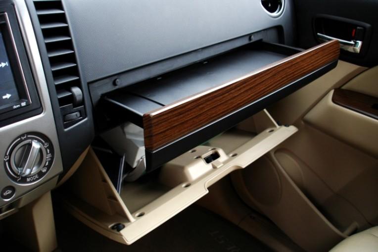 e compartment.jpg